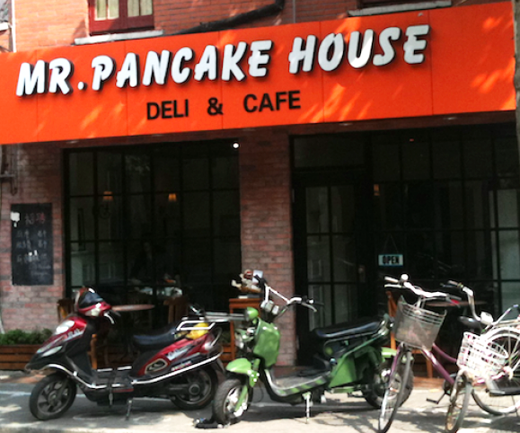 mr-pancake-house